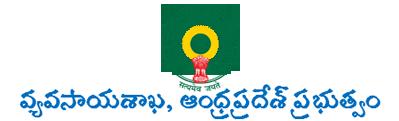 Agriculture Department Andhra Pradesh ::